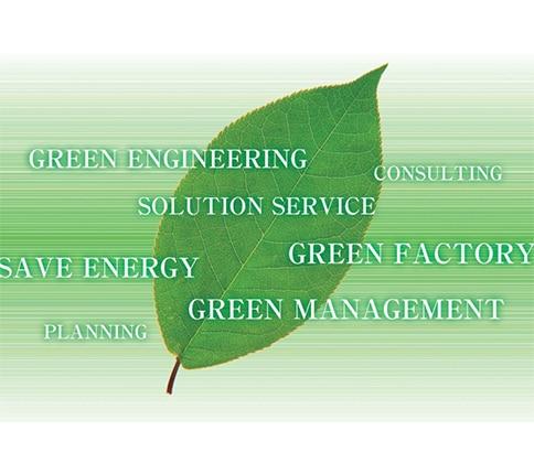 環境工程解決方案