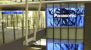 Panasonic Center Osaka