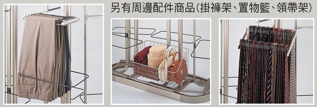 旋轉衣架特色2