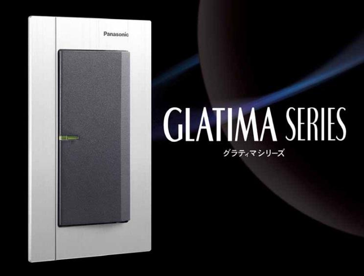 GLATIMA系列