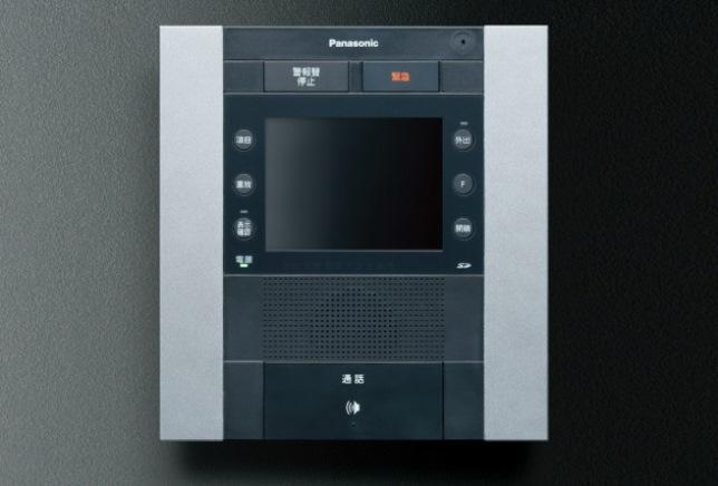 HA集合住宅家庭自動化系統 ALIVIO