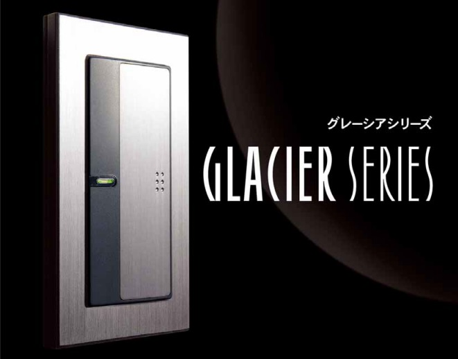 GLACIER系列