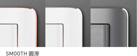 RISNA 提供三色搭配空間設計
