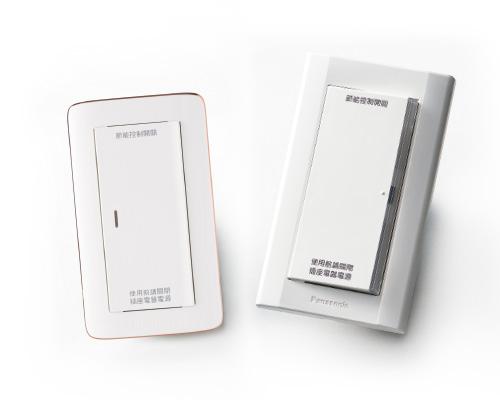 狹小空間蓋板(埋入式USB充電插座 1孔 /埋入式AV插座(HDMI連接用))