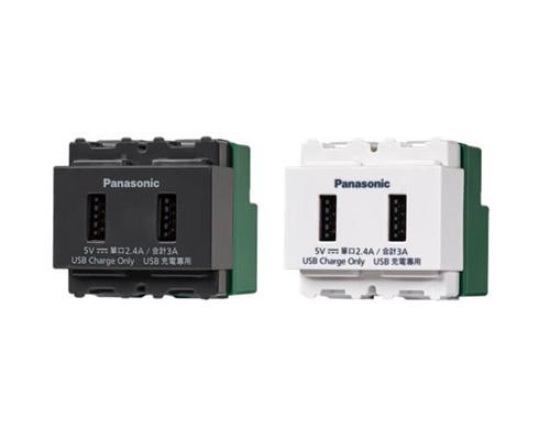 埋入式USB智能快速充電插座2孔